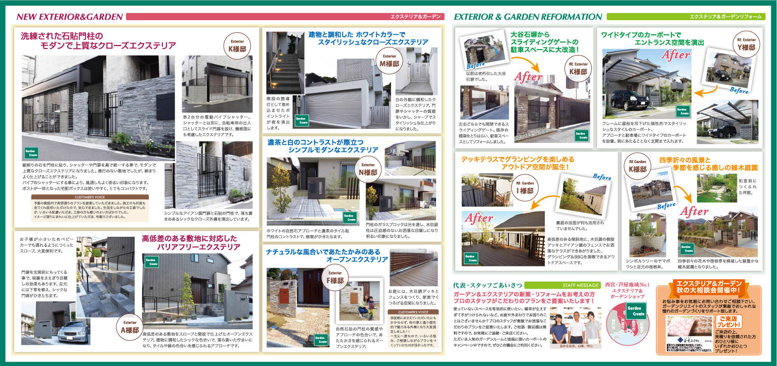 http://www.g-create.net/tayori/images/vol17.png